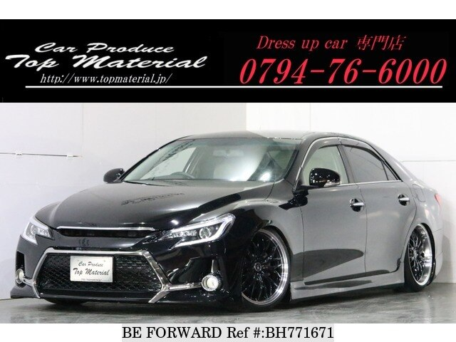 Used 2012 TOYOTA MARK X BH771671 for Sale