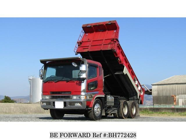 Used 1996 MITSUBISHI SUPER GREAT BH772428 for Sale
