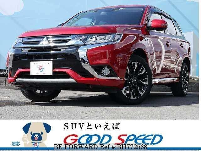 Used 2015 MITSUBISHI OUTLANDER PHEV BH772568 for Sale