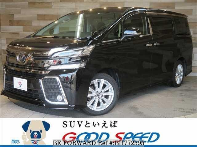 Used 2015 TOYOTA VELLFIRE BH772595 for Sale