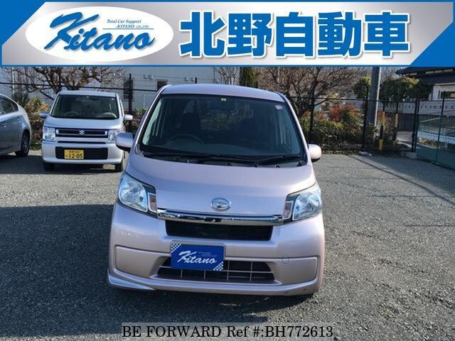 Used 2014 DAIHATSU MOVE BH772613 for Sale