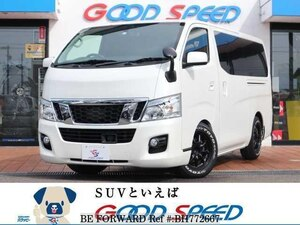 Used 2016 NISSAN NISSAN OTHERS BH772667 for Sale