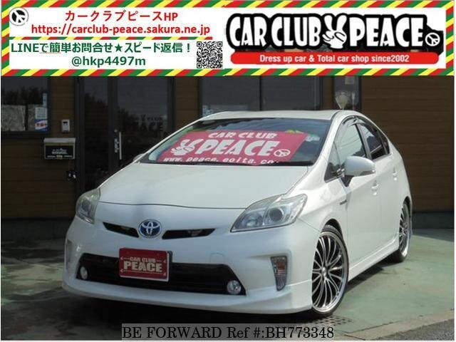 Used 2012 TOYOTA PRIUS BH773348 for Sale