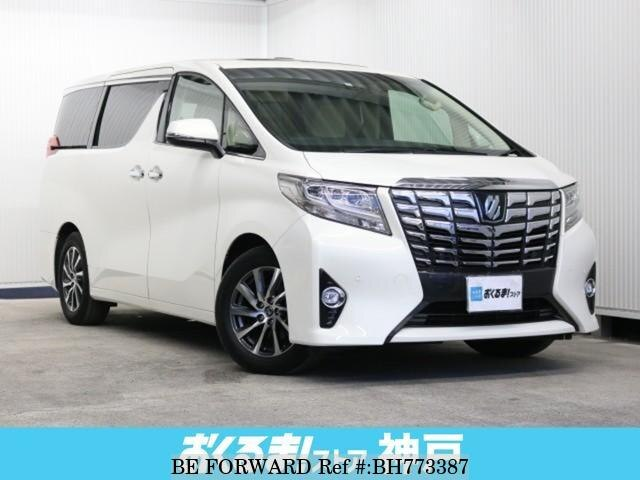 Used 2015 TOYOTA ALPHARD BH773387 for Sale
