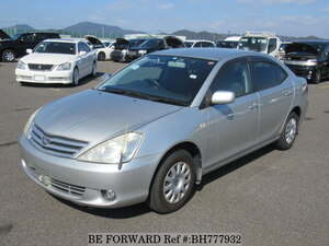 Used 2002 TOYOTA ALLION BH777932 for Sale