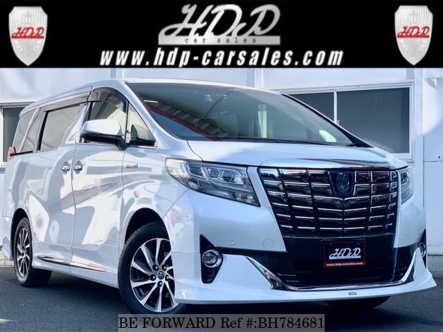 Used 2015 TOYOTA ALPHARD BH784681 for Sale