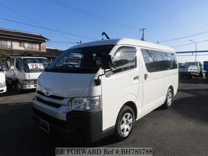Used 2014 TOYOTA HIACE WAGON BH785788 for Sale