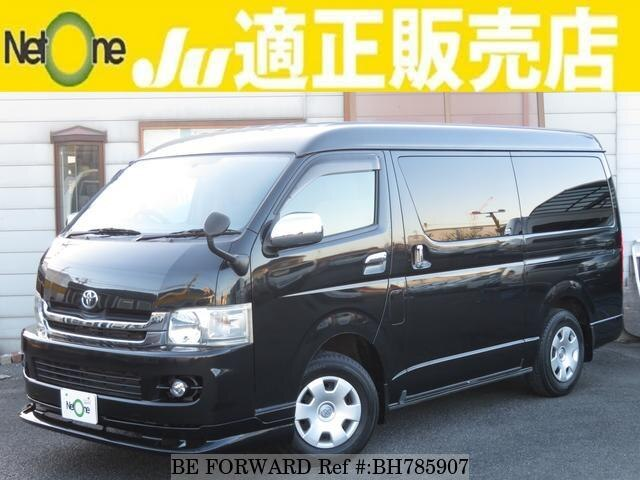 Used 2008 TOYOTA HIACE WAGON BH785907 for Sale