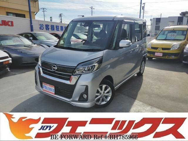 Used 2017 NISSAN DAYZ ROOX BH785966 for Sale