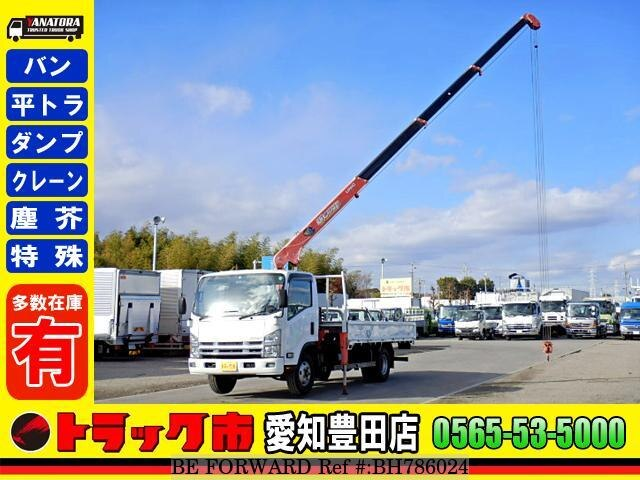 Used 2008 MAZDA TITAN BH786024 for Sale