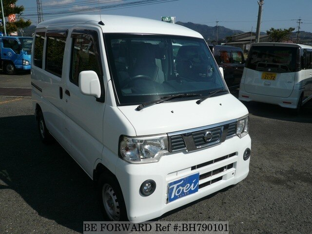 Used 2013 NISSAN CLIPPER BH790101 for Sale