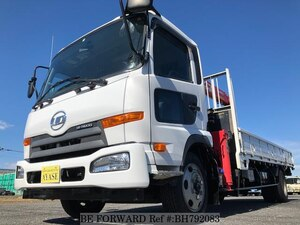 Used 2015 UD TRUCKS CONDOR BH792083 for Sale