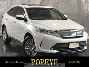 Used 2018 TOYOTA HARRIER BH795618 for Sale