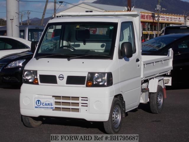 Used 2012 NISSAN CLIPPER TRUCK BH795687 for Sale