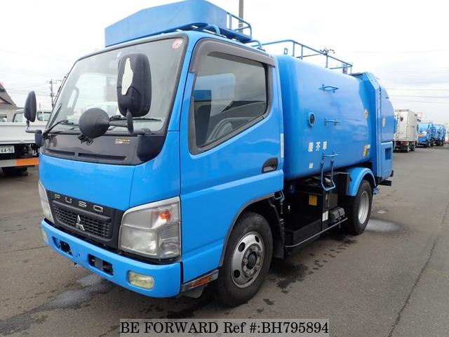 Used 2007 MITSUBISHI CANTER BH795894 for Sale