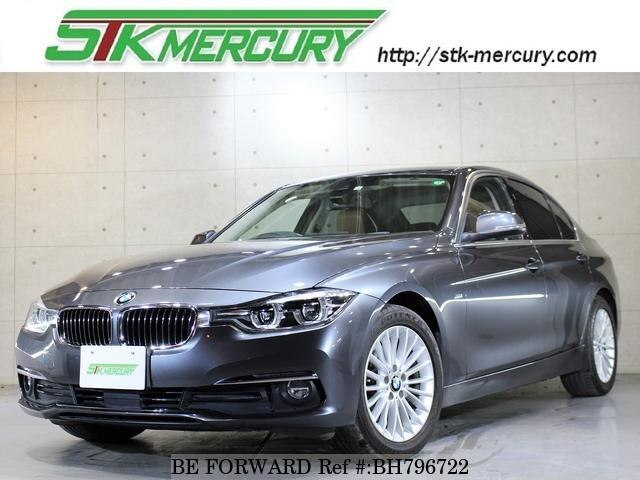 Used 2016 BMW 3 SERIES BH796722 for Sale