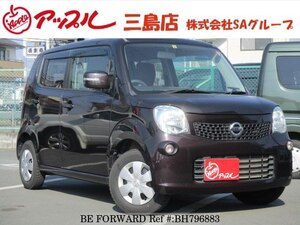 Used 2012 NISSAN MOCO BH796883 for Sale