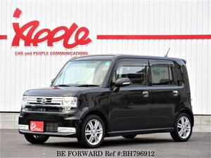Used 2013 DAIHATSU MOVE CONTE BH796912 for Sale