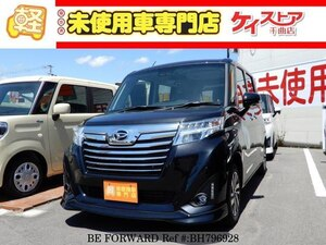 Used 2020 DAIHATSU THOR BH796928 for Sale