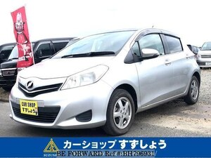 Used 2011 TOYOTA VITZ BH796931 for Sale