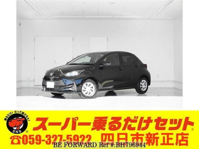 Used 2020 TOYOTA YARIS BH796944 for Sale