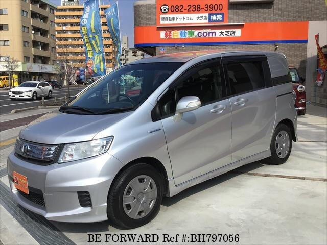 Used 2012 HONDA FREED HYBRID BH797056 for Sale