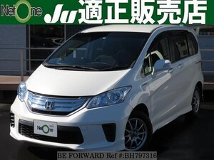 Used 2012 HONDA FREED HYBRID BH797316 for Sale