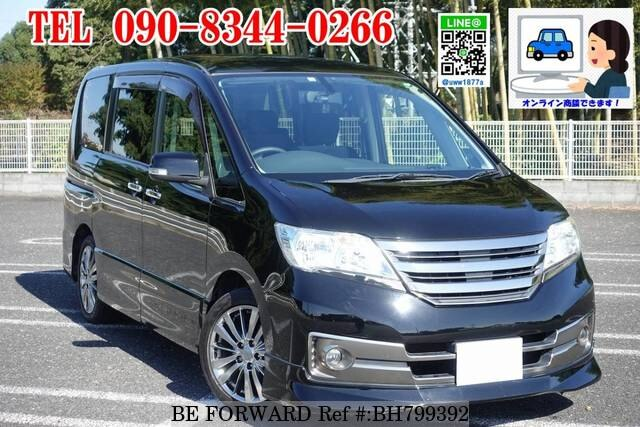Used 2012 NISSAN SERENA BH799392 for Sale