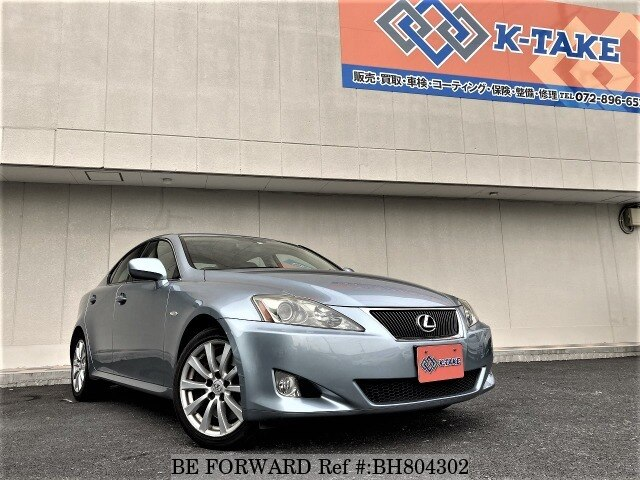 Used 2005 LEXUS IS BH804302 for Sale