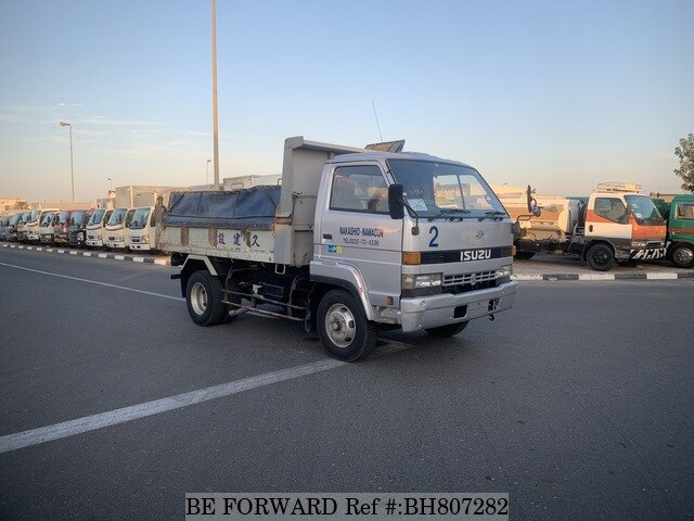 Used 1994 ISUZU JUSTON BH807282 for Sale