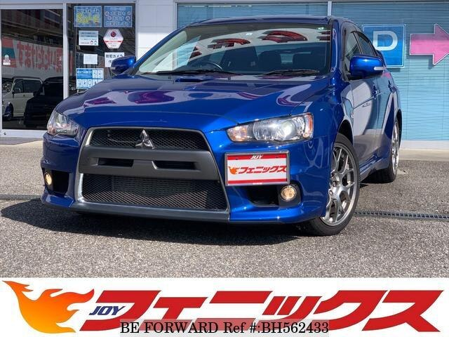 Used 2008 MITSUBISHI LANCER BH562433 for Sale