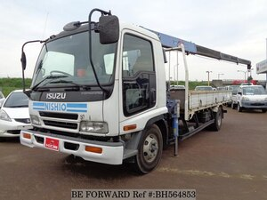 Used 2004 ISUZU FORWARD BH564853 for Sale