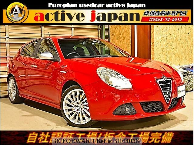 Used 2014 ALFA ROMEO GIULIETTA BH640564 for Sale