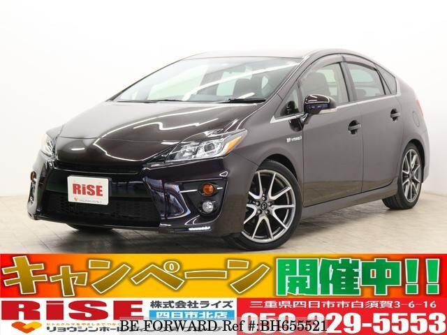 Used 2014 TOYOTA PRIUS BH655521 for Sale