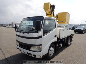 Used 2006 HINO DUTRO BH723900 for Sale