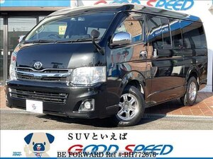 Used 2013 TOYOTA HIACE VAN BH772676 for Sale
