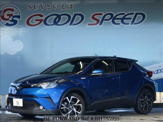 Used 2017 TOYOTA C-HR BH785925 for Sale