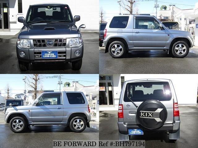 Used 2012 MITSUBISHI PAJERO MINI BH797194 for Sale