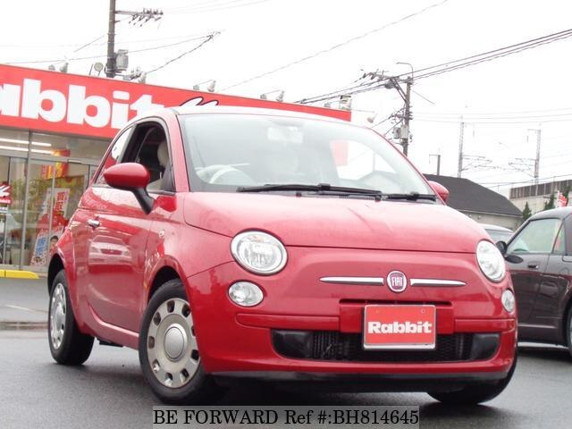 Used 2014 FIAT 500 BH814645 for Sale