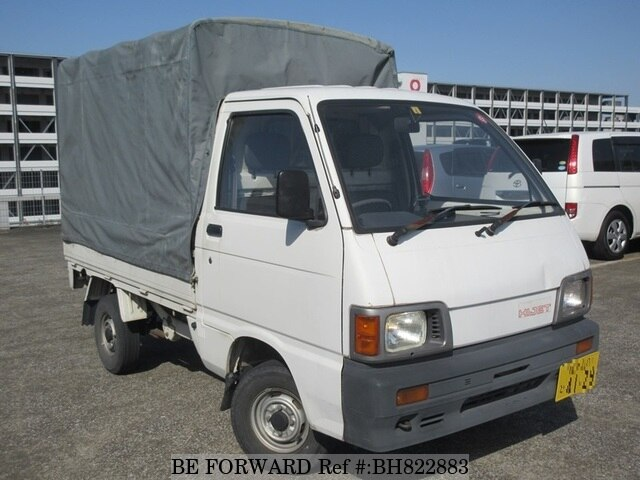 Used 1992 DAIHATSU HIJET TRUCK BH822883 for Sale