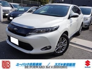 Used 2015 TOYOTA HARRIER BH832631 for Sale