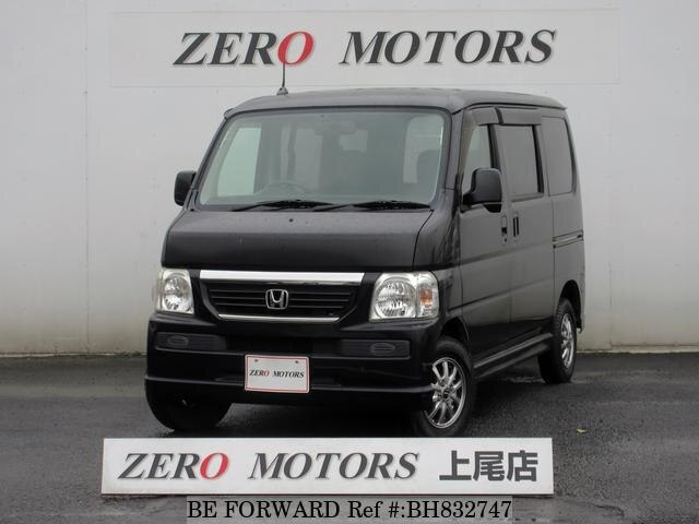 Used 2010 HONDA VAMOS BH832747 for Sale