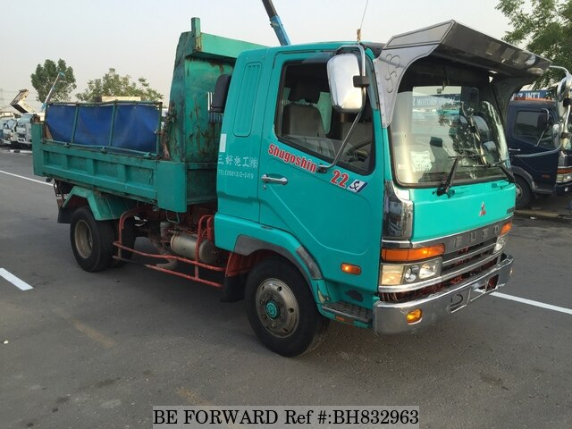 Used 1998 MITSUBISHI FIGHTER BH832963 for Sale
