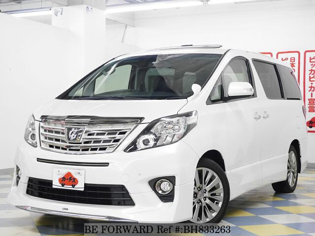 Used 2013 TOYOTA ALPHARD BH833263 for Sale