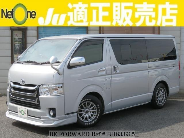 Used 2015 TOYOTA HIACE VAN BH833965 for Sale