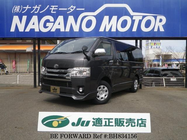 Used 2016 TOYOTA HIACE VAN BH834156 for Sale