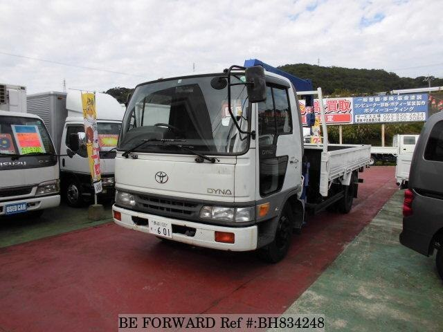 Used 1997 TOYOTA DYNA TRUCK BH834248 for Sale