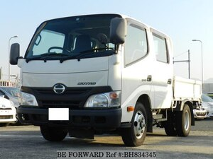 Used 2014 HINO DUTRO BH834345 for Sale