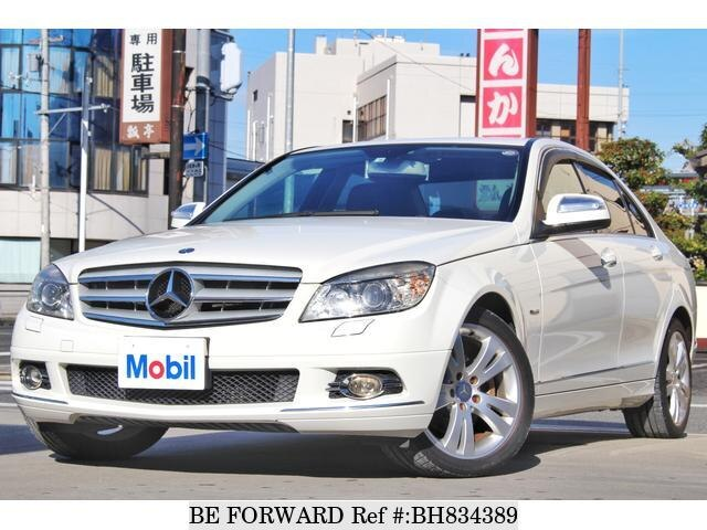 Used 2008 MERCEDES-BENZ C-CLASS BH834389 for Sale