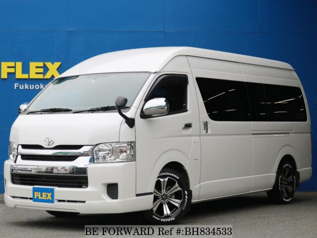 Used 2015 TOYOTA HIACE COMMUTER BH834533 for Sale